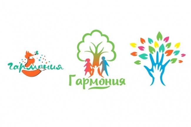 Разработаю 3 уникальных варианта логотипа 87 - kwork.ru