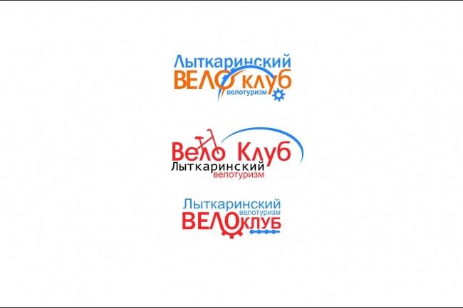 Разработаю 3 уникальных варианта логотипа 82 - kwork.ru