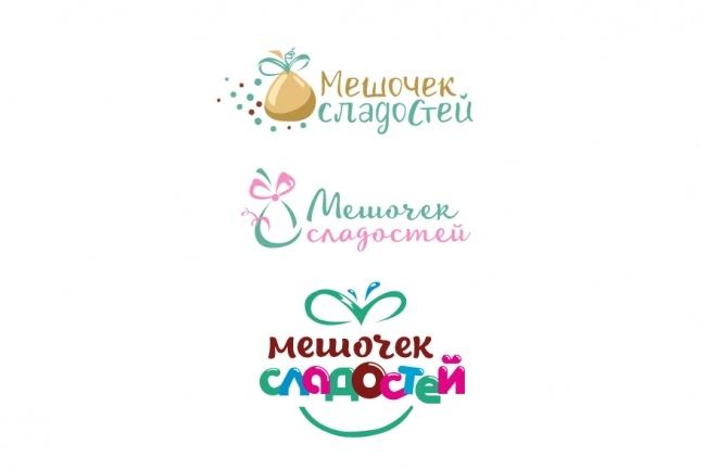 Разработаю 3 уникальных варианта логотипа 83 - kwork.ru