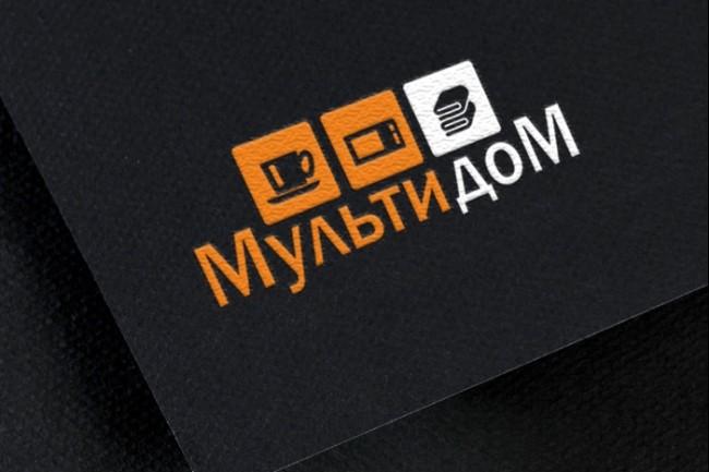 Разработаю 3 уникальных варианта логотипа 69 - kwork.ru