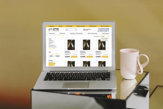 Создам дизайн страницы сайта 9 - kwork.ru