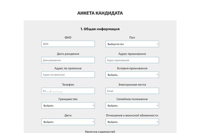 Сайт под ключ. Landing Page. Backend 90 - kwork.ru