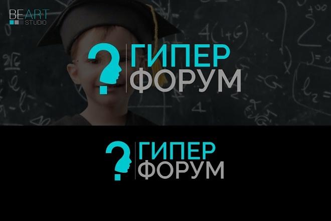 Cоздам логотип по вашему эскизу, исходники в подарок 96 - kwork.ru