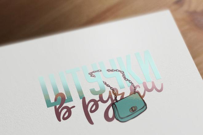 Нарисую логотип в стиле hand-made 29 - kwork.ru