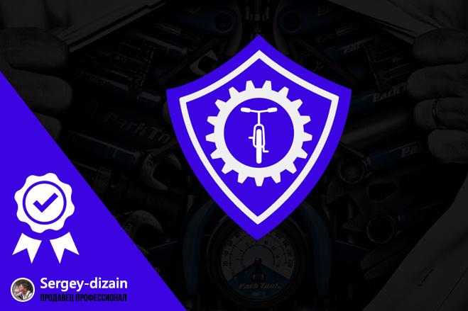 Создам 3 варианта логотипа с учетом ваших предпочтений 13 - kwork.ru