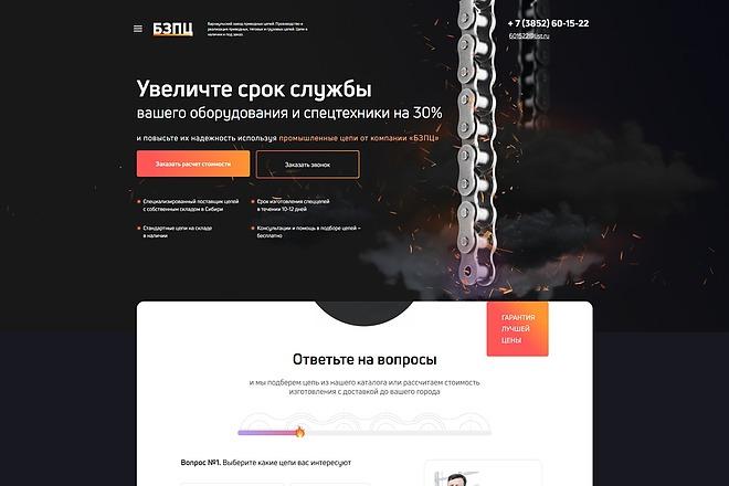 Верстка любой сложности по вашему макету 3 - kwork.ru