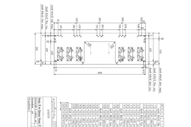 Чертежи мебели для производства в программе базис мебельщик 26 - kwork.ru