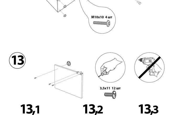 Схема, инструкция сборки мебели 11 - kwork.ru