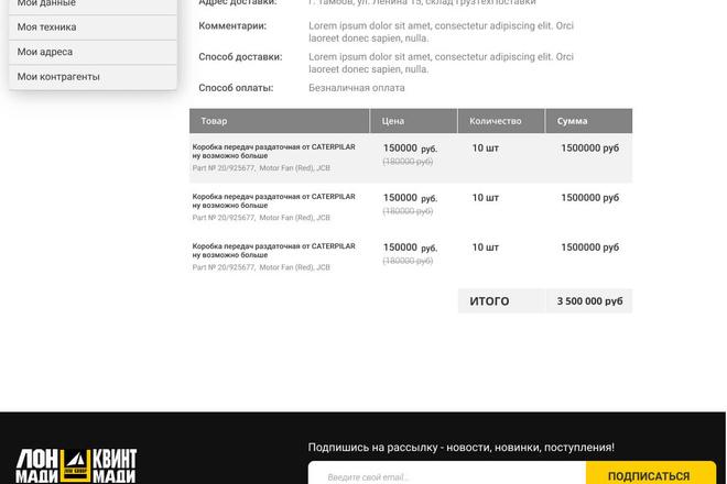 Дизайн сайта для вас 1 - kwork.ru
