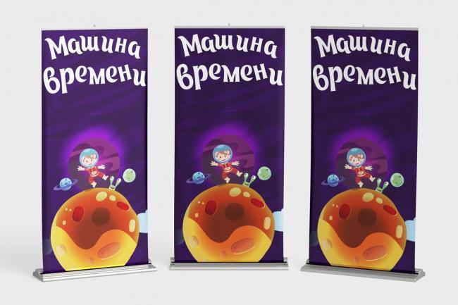 Отрисовка в вектор 21 - kwork.ru