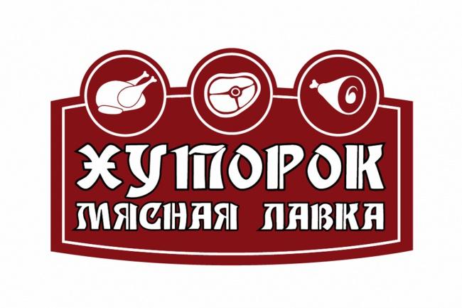 Отрисовка в вектор 19 - kwork.ru