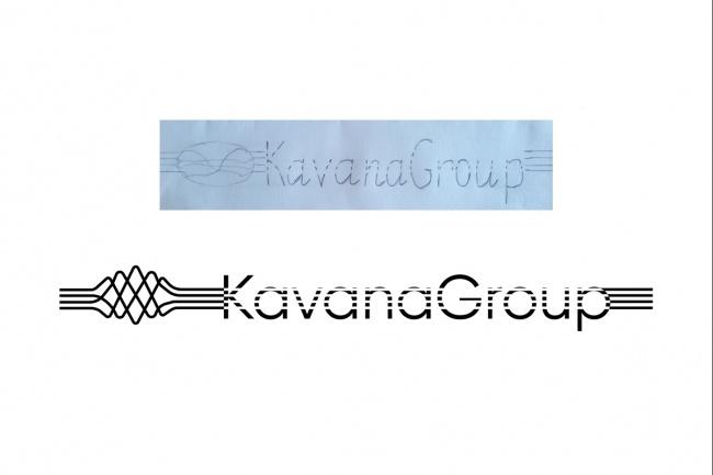 Отрисовка в вектор 12 - kwork.ru
