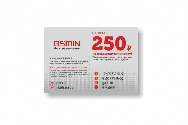 Дизайн визитки 78 - kwork.ru