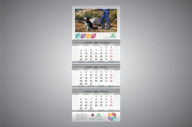 Дизайн - макет настенного квартального календаря 3 - kwork.ru