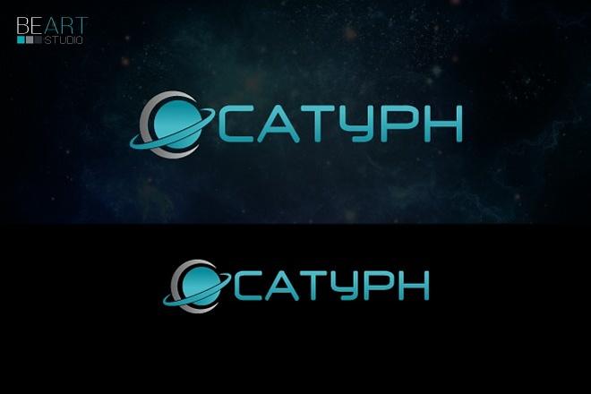 Cоздам логотип по вашему эскизу, исходники в подарок 51 - kwork.ru