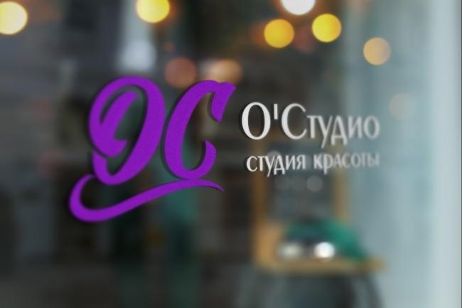 Креативный логотип со смыслом 57 - kwork.ru