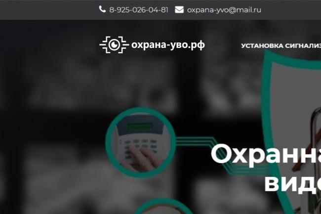 Креативный логотип со смыслом 76 - kwork.ru