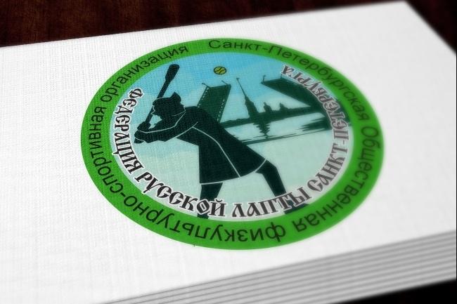 Креативный логотип со смыслом 74 - kwork.ru