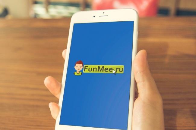 Креативный логотип со смыслом 70 - kwork.ru