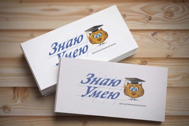 Креативный логотип со смыслом 68 - kwork.ru