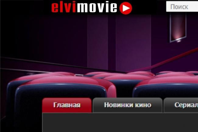 Креативный логотип со смыслом 62 - kwork.ru