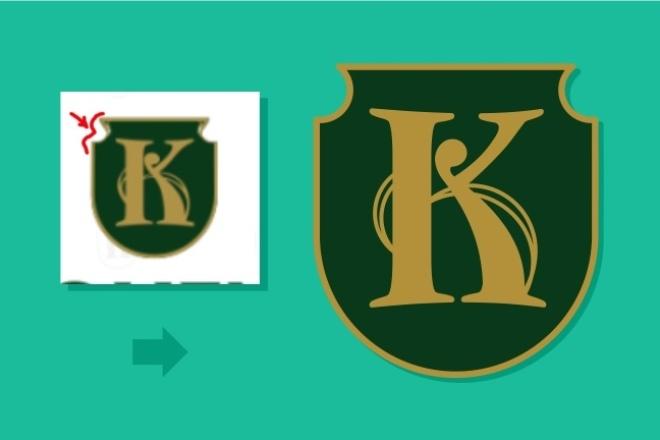 Преобразую в вектор растровое изображение любой сложности 79 - kwork.ru