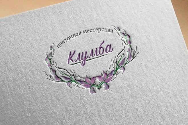 Создам 3 варианта vintage логотипа 8 - kwork.ru