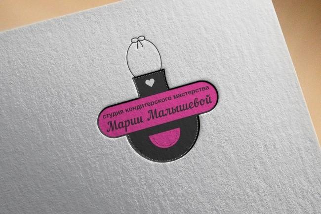 Создам 3 варианта vintage логотипа 18 - kwork.ru