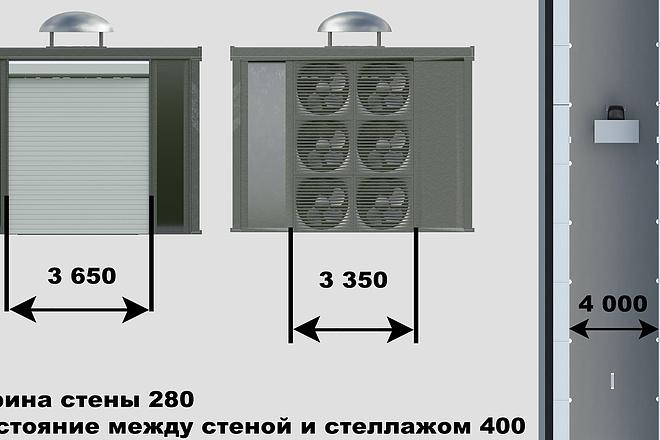 Создание 3D моделей 6 - kwork.ru