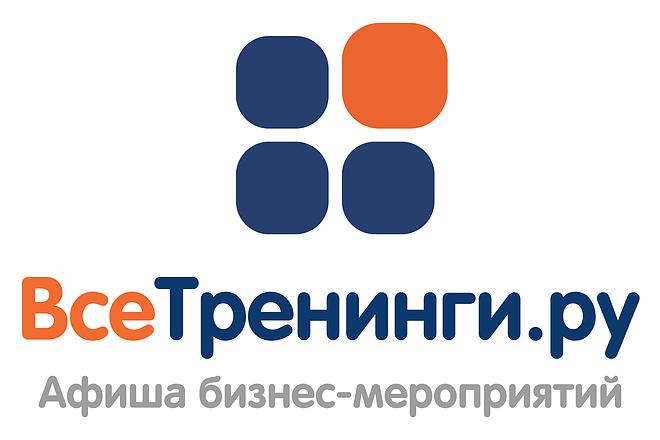 Анимирую ваш логотип, сделаю интро 1 - kwork.ru