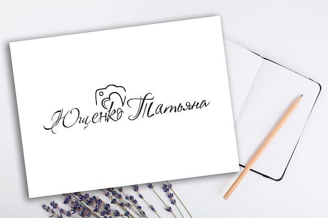 Разработаю 3 уникальных варианта логотипа 36 - kwork.ru