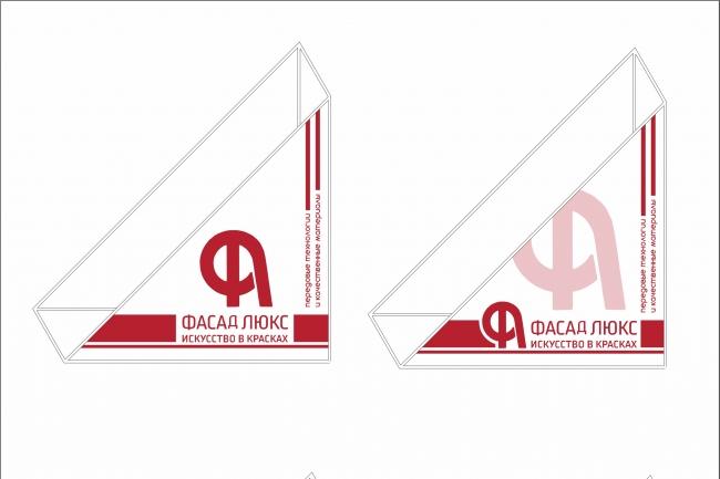 Сделаю дизайн упаковки 95 - kwork.ru