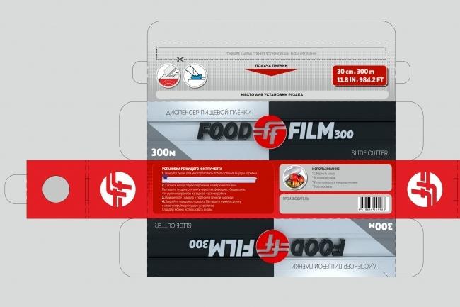Сделаю дизайн упаковки 91 - kwork.ru