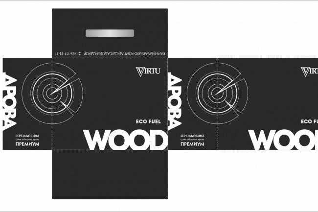 Сделаю дизайн упаковки 87 - kwork.ru