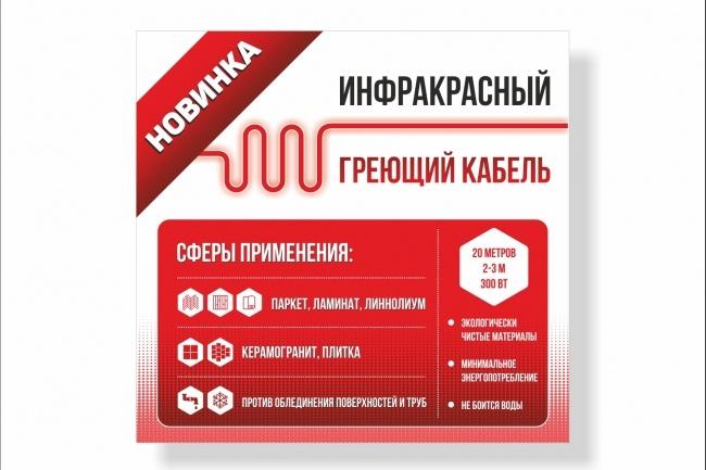 Сделаю дизайн упаковки 85 - kwork.ru