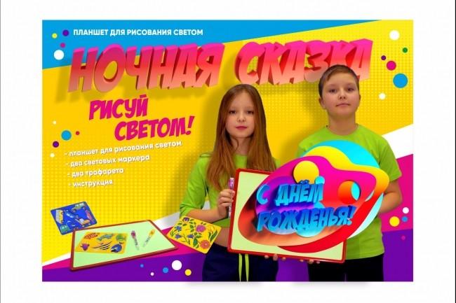 Сделаю дизайн упаковки 67 - kwork.ru