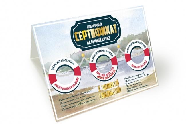 Дизайн диплома, сертификата 7 - kwork.ru