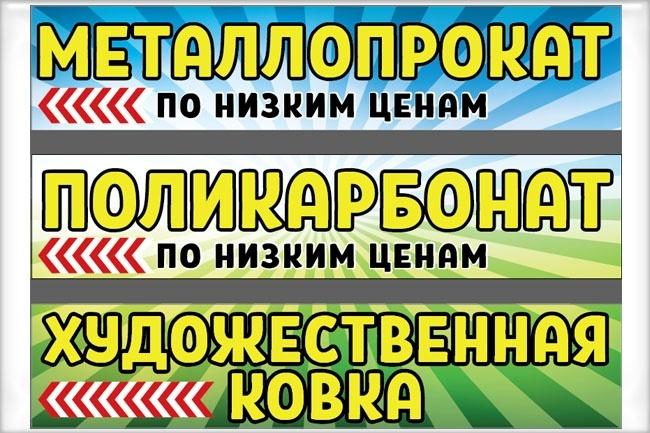 Дизайн наружной рекламы 15 - kwork.ru