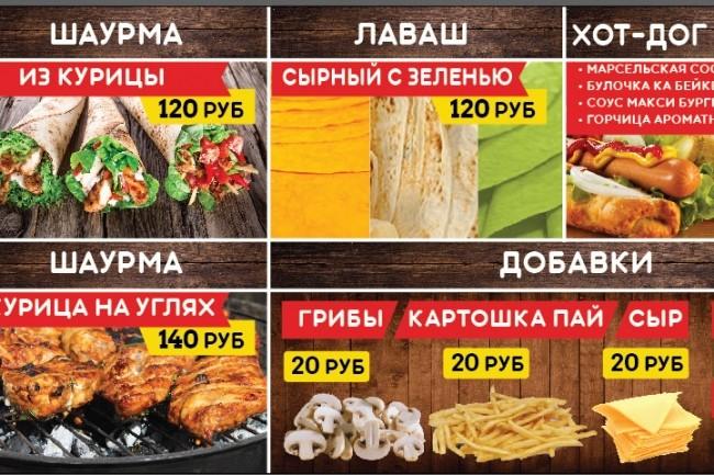 Дизайн наружной рекламы 12 - kwork.ru