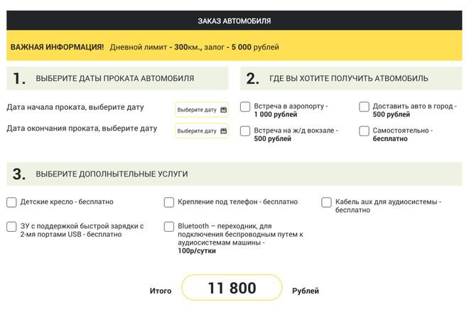 Верстка страницы сайта из PSD макета 17 - kwork.ru