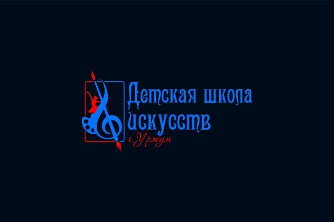 3 логотипа в Профессионально, Качественно 141 - kwork.ru