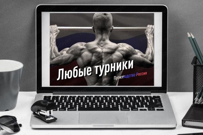 Баннер для сайта 15 - kwork.ru