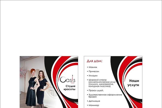 Создам меню 9 - kwork.ru
