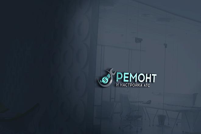 Дизайн и разработка уникального логотипа 50 - kwork.ru