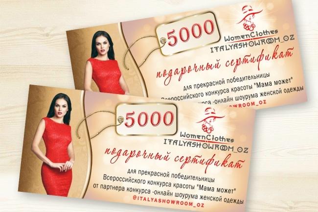 Подарочный сертификат 20 - kwork.ru
