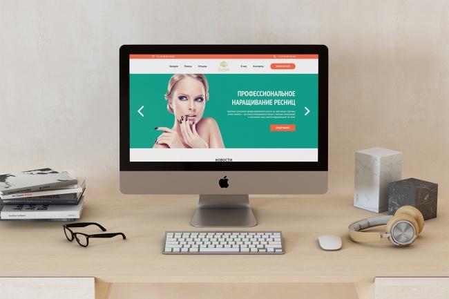 Создам дизайн страницы сайта 75 - kwork.ru