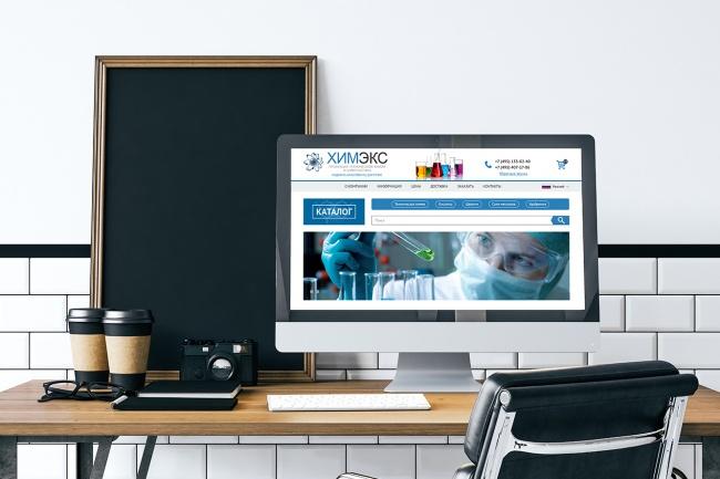 Создам дизайн страницы сайта 55 - kwork.ru