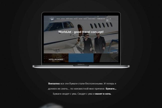 Создам дизайн страницы сайта 36 - kwork.ru
