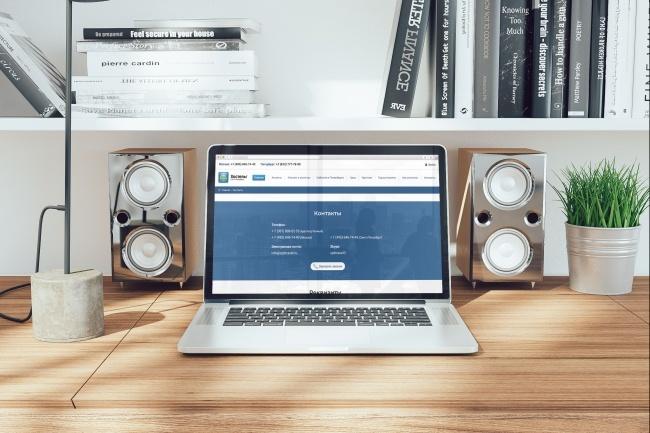 Создам дизайн страницы сайта 32 - kwork.ru