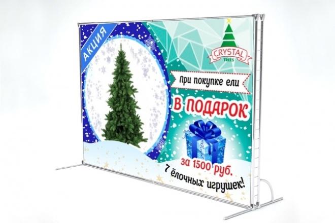 Листовка, флаер + исходник быстро 106 - kwork.ru